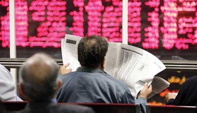 عرضه سهام شرکت سرمایهگذاری ملی ایران در بورس - کاماپرس