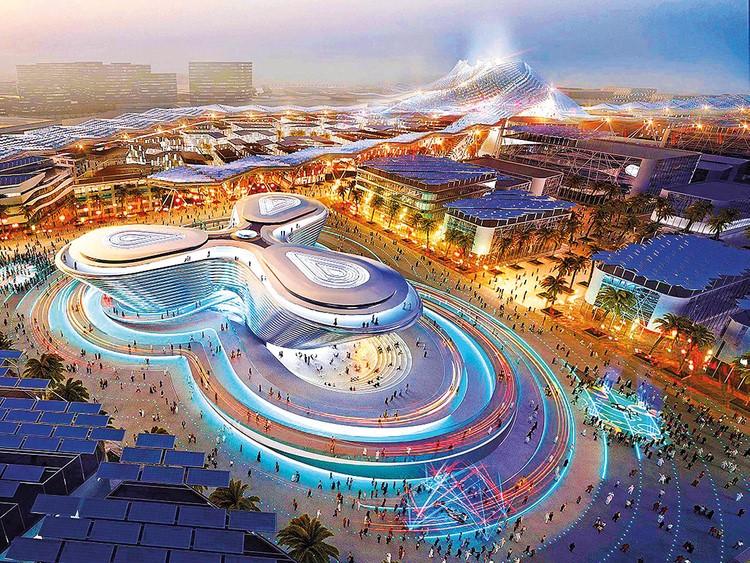 اکسپو دبی 2021