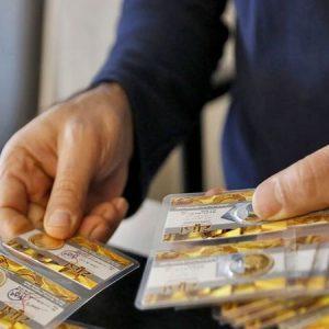 قیمت سکه امامی