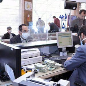 استعلام اعتبار بانکی