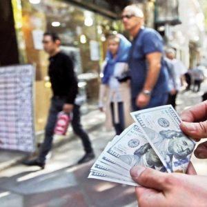 قیمت دلار در 21 شهریور 1400